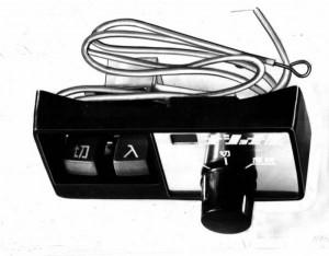 HI-23 炊飯器スイッチ