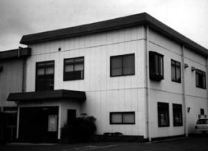 岡山旭東電気株式会社 設立