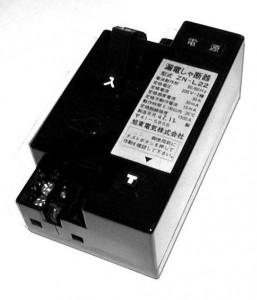 ZN-L21 漏電しゃ断器