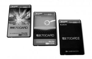 電子手帳用BASIC CARD 電設プロカード、照明プロカード