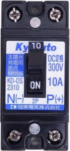 直流開閉器DS2310