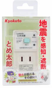KD-S2115PL とめ太郎