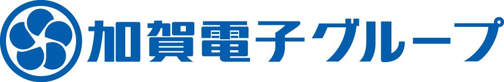 加賀電子グループ